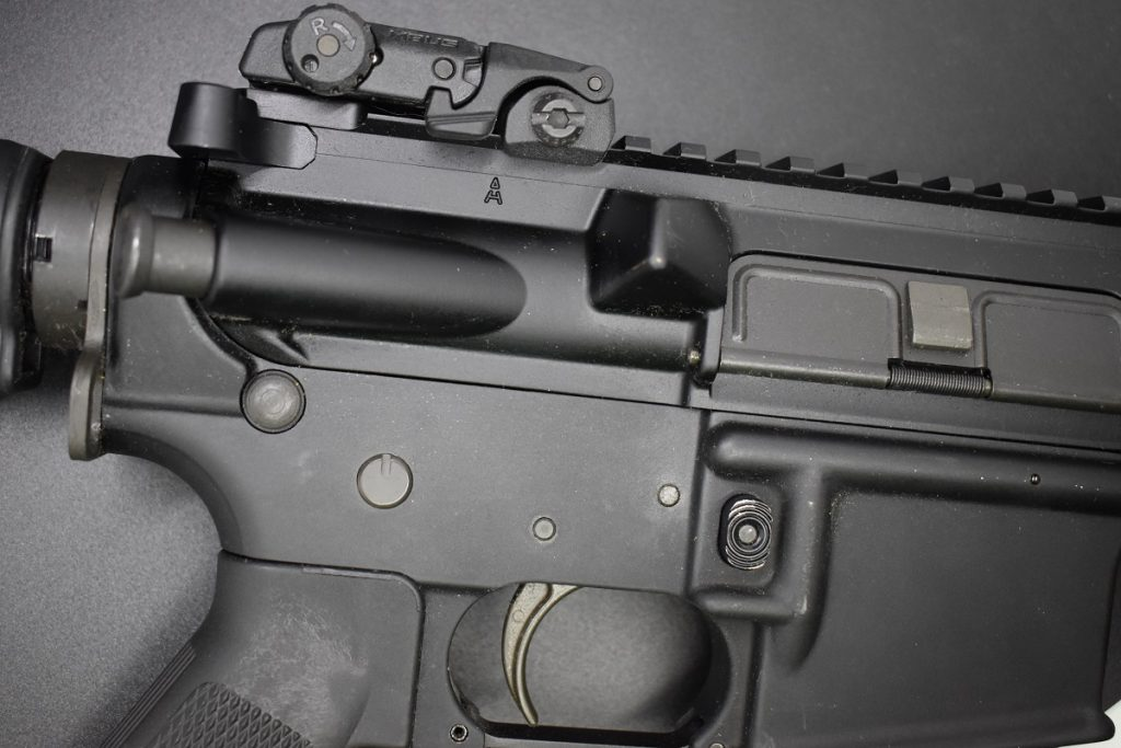 Best AR-15 Lowers - Cover